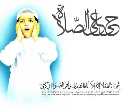 http://image.asandl.com/audio/religious/prayers/Azan.jpg