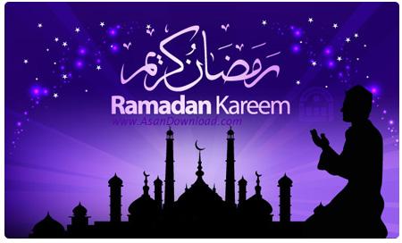 دانلود دعای روزهای ماه مبارک رمضان (متن + ترجمه + فایل صوتی)
