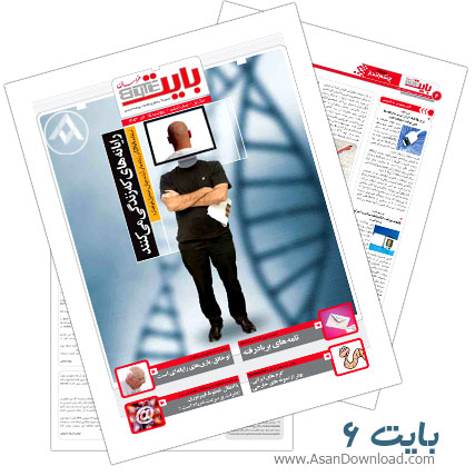 دانلود بایت شماره 6 - هفته نامه فناوری اطلاعات روزنامه خراسان