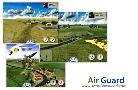 دانلود Air Guard v1.15 - بازی گارد هوایی
