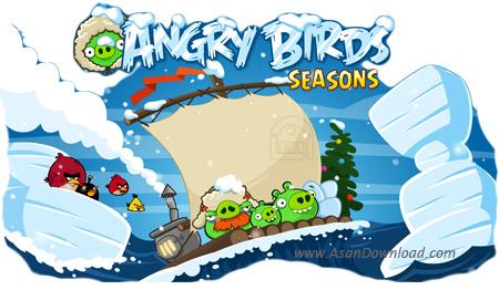 دانلود Angry Birds Seasons v3.3.0 / v4.0.1 - بازی پرندگان خشمگین فصول