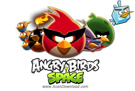دانلود Angry Birds Space v1.6.0 - بازی جذاب  پرندگان خشمگین در فضا