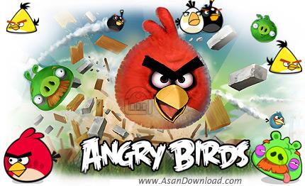 دانلود Angry Birds v3.3.3 + v4.0 - بازی پرندگان خشمگین