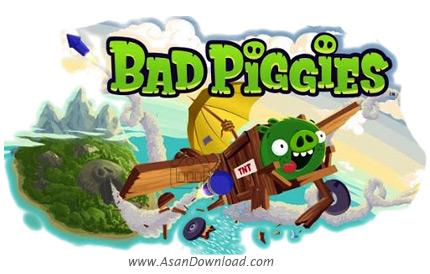دانلود Bad Piggies v1.5.1 - بازی مبارزه بچه خوکهای بد با پرندگان خشمگین