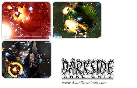 دانلود DarkSide v1.06.1 - بازی نبرد سیاره ها