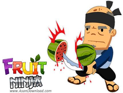 دانلود Fruit Ninja HD v1.6.1 - بازی تکه تکه کردن میوه ها در نینجای میوه ای