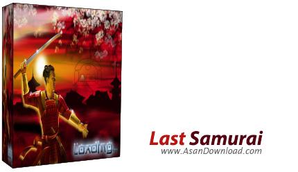 دانلود Last Samurai - بازی مبارزات آخرین سامورایی