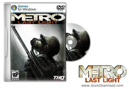 دانلود METRO Last Light - بازی هیجان انگیز آخرین نورهای مترو