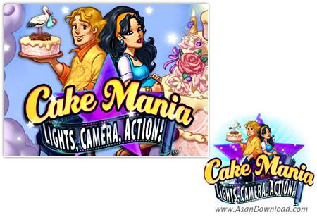 دانلود Cake Mania 5 Lights, Camera, Action - بازی کیک مانیا 5 چراغ، دوربین، حرکت!