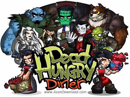 دانلود Dead Hungry Diner - بازی مدیریت رستوران مردگان