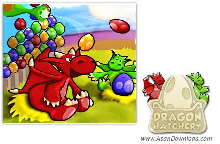 دانلود Dragon Hatchery - بازی تخم های رنگی اژدها