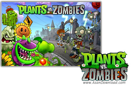 دانلود Plants vs Zombies 2012 - بازی گیاهان علیه زامبی ها