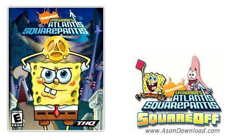دانلود SpongeBob Atlantis SquareOff - بازی باب اسفنجی