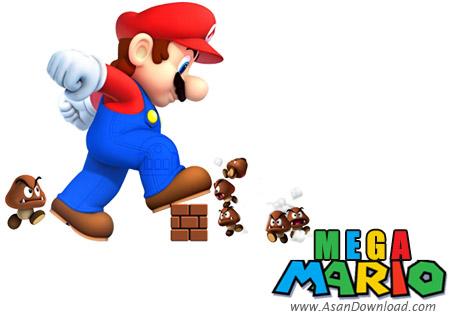 دانلود Mega Mario v1.5 - بازی مگا ماریو قارچ خور