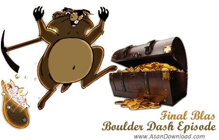 دانلود Boulder Dash Episode III: Final Blas - بازی در جست و جوی الماس ها
