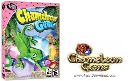 دانلود Chameleon Gems v1.07 - بازی جواهرات آفتاب پرست