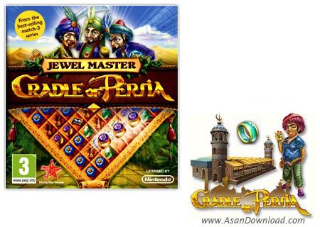 دانلود Cradle of Persia v1.02 - بازی ساخت تمدن پارس
