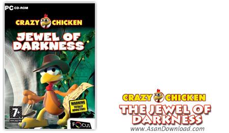 دانلود Crazy Chicken Jewel of Darkness - بازی جوجه دیوانه در دنیای مردگان