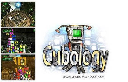 دانلود Cubology v1.20.0 - بازی مکعب ها