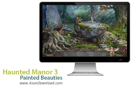 دانلود Haunted Manor 3: Painted Beauties - بازی سرگرم کننده و معمایی