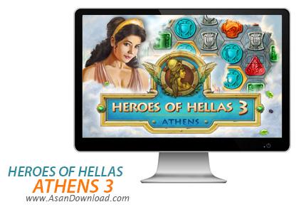 دانلود Heroes of Hellas 3: Athens - بازی ساخت آتن باستان