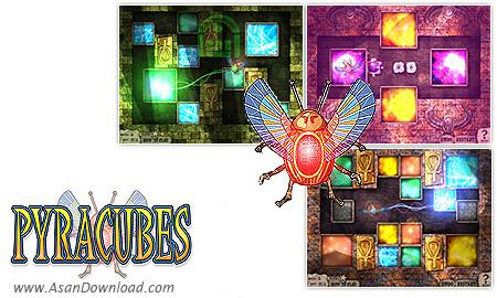دانلود PyraCubes v1.10.0 - بازی طلسم مکعب های معدن