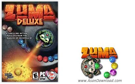 دانلود Zuma Deluxe - بازی پرتاب توپ های رنگی