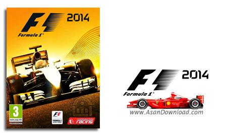 دانلود F1 2014 - بازی مسابقات فرمول یک 2014 (نسخه ی Reloaded)