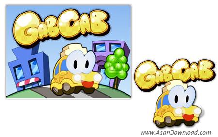 دانلود GabCab v1.03 - بازی تاکسی کوچولوی شهر