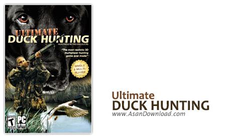 دانلود Ultimate Duck Hunting - بازی جذاب شکار پرندگان