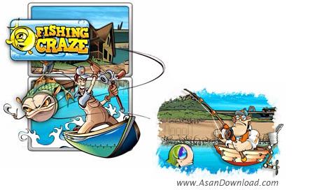 دانلود Fishing Craze - بازی مسابقات ماهیگیری