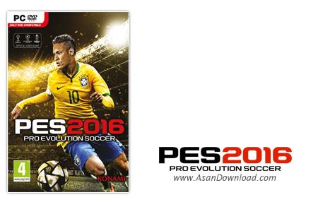 دانلود نسخه نهایی PES 2015: Pro Evolution Soccer 2016 بازی فوتبال حرفه ای برای PC