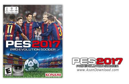 دانلود بازی Pro Evolution Soccer 2017 برای PC