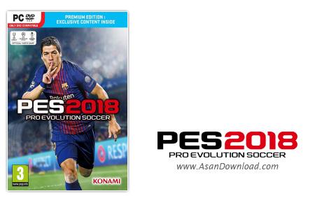 دانلود بازی Pro Evolution Soccer 2018 برای PC