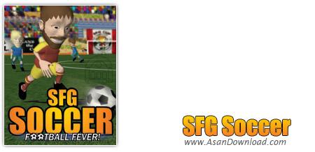 دانلود SFG Soccer: Football Fever v1.272 - بازی فوتبال فانتزی