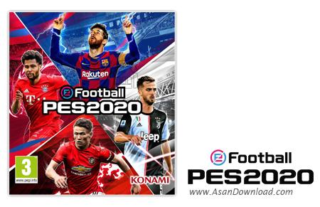 دانلود eFootball PES 2020 Demo - نسخه دمو PES 2020