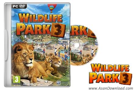 دانلود Wildlife Park 3 - بازی جذاب مدیریت باغ وحش