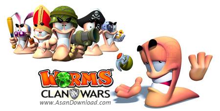 دانلود Worms: Clan Wars - بازی مبارزات کرم ها در جنگ های قبیله ایی