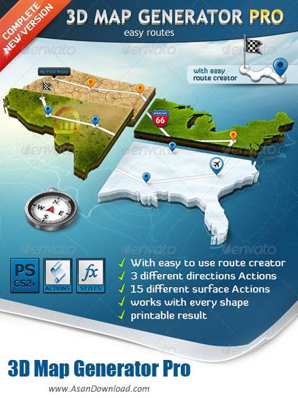 خلق نقشه های 3بعدی بسیار زیبا با 3D Map Generator Pro