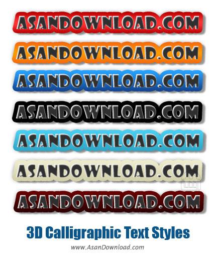 دانلود استایل 3 بعدی زیبا برای متن های طراحی-3D Calligraphic Text Styles