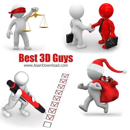 مجموعه کم نظیر آدمکهای سه بعدی 3D Guyes