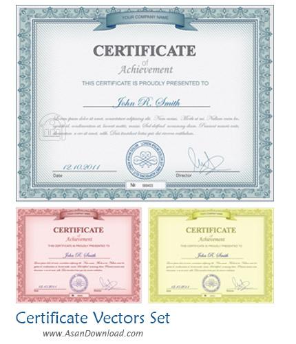 دانلود وکتورهای زیبا با موضوع گواهینامه - Certificate Vectors