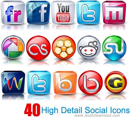 دانلود آیکون با موضوع شبکه های اجتماعی - High Detail Social Icons