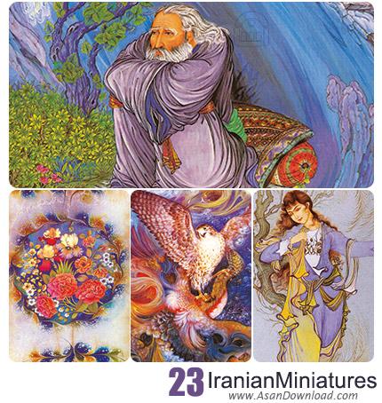 دانلود بخش سوم تصاویر نقاشی مینیاتور ایرانی - Iranian Miniatures 23