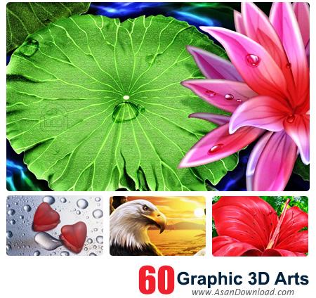 دانلود والپیپرهای عریض سه بعدی - Widescreen Wallpapers Graphic 3D Arts 60