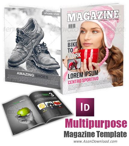 دانلود قالب مجله چند منظوره-Download Multipurpose Magazine Template