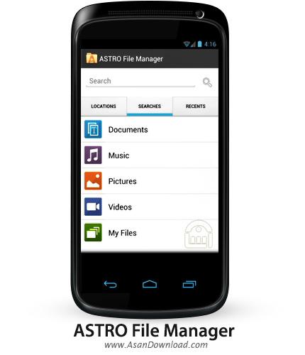دانلود ASTRO File Manager Pro v4.6.0.2 - نرم افزار موبایل مدیریت فایل