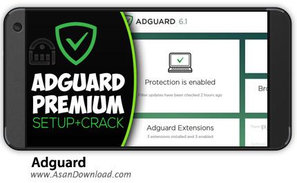 دانلود Adguard v2.10.104 RC2 - نرم افزار موبایل مسدود سازی تبلیغات اندروید