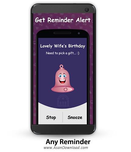 دانلود Any Reminder v2.2 - نرم افزار موبایل یادآور هوشمند