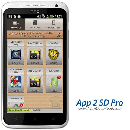 دانلود App 2 SD Pro v2.31 - نرم افزار موبایل انتقال برنامه ها به کارت حافظه
